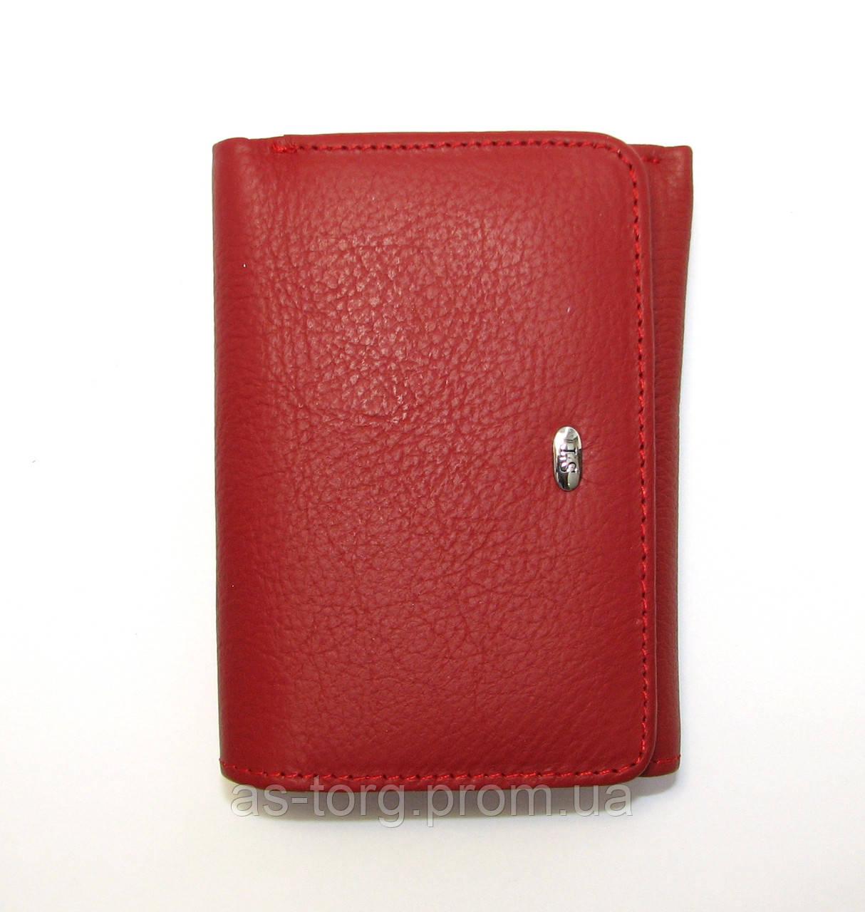 Кошелек кожаный красный удобный для маленьких сумочек  продажа, цена ... ff295696298
