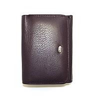Стильный фиолетовый кошелек кожаный женский