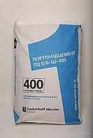 Цемент М-400  ПЦ 25 кг Николаевский з-д (Юг - Цемент)
