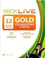 Xbox Live Gold Карта подписки 12 месяцев