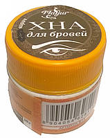 Хна для бровей Коричневая, 10 гр