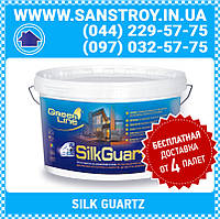 Грунт-краска на силиконовой основе SILK GUARTZ 10 л