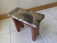 Табурет стульчик маленький из дерева и мягким сидением