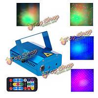 Новый мини пульт дистанционного управления RGB лазер LED сценическое освещение проектор на Рождество дискотека