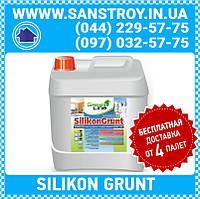 Грунтовка глубокого проникновения на силиконовой основе SILIKON GRUNT 5л