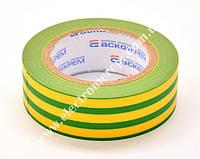 Ізострічка 0,13мм*19мм/10м жовто-зелена