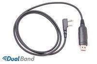 USB кабель для программирования раций Baofeng и Kenwood