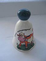 """Колокольчик керамический сувенирный """"Бичок на пасовиську"""" высота 9,5 см. основание 6,5 см."""