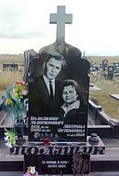 Пам'ятник подвійний pp-23 pp-30