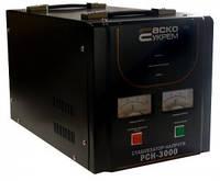 Стабілізатор напруги релейного типу РСН-3000