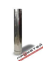 Труба  дымоходная из нержавеющей стали одностенная 130 (0,5 мм.) (304)  1 м.