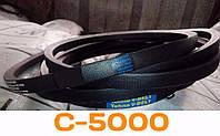 Ремень С(В)-5000