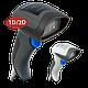 Проводной сканер штрих-кода Datalogic QuickScan I QD2400