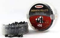 Кулі  4,5 мм Люман 0,75 г Energetic Pellets (450 шт.)
