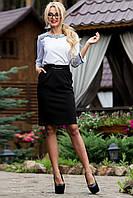 Деловая кокетливая женская юбка