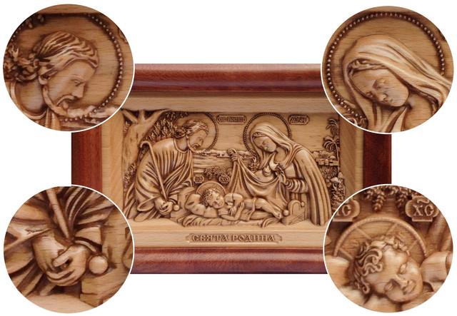 икона резная деревянная святое семейство