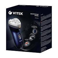 Бритва VITEK VT-1373