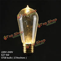 E27 st58 5w старинные антикварные Эдисон стиль углерода накаливания Clear стеклянная колба 220-240В