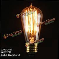 E27 st58 40Вт старинные антикварные Эдисон стиль углерода накаливания Clear стеклянная колба 220-240В