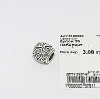 Серебряная бусина для Pandora 3100560