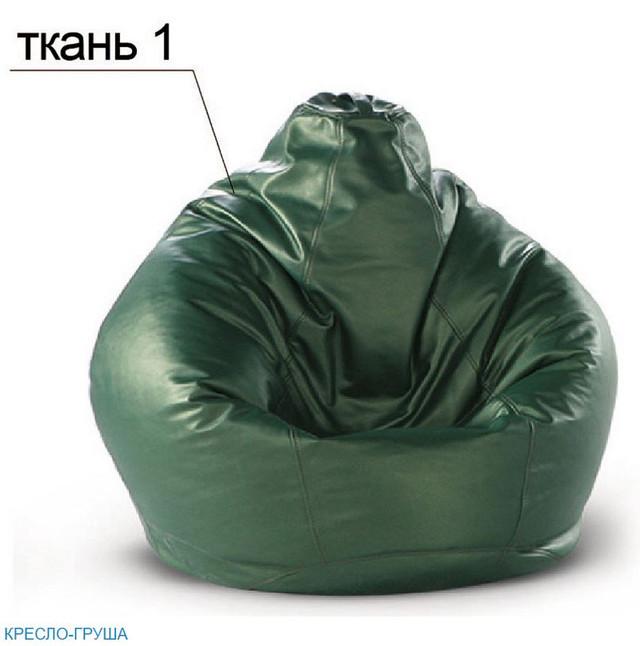 Кресло Груша ткань №1 кожзаменитель