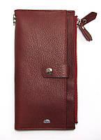 Кожаный кошелек-клатч женский с ручкой бордового цвета