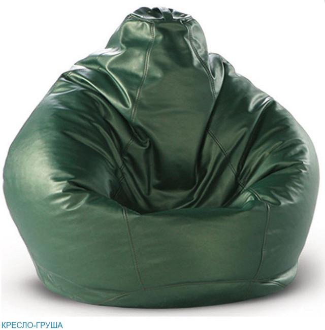 Кресло Груша (цвет Зелёный)