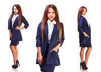 Костюм с юбкой и удлиненным  пиджаком темно синий