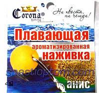 Наживка пенопластовая Corona, Анис, micro, (2-4мм)