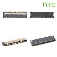 Коннектор тачскрина для HTC Desire X T328e / T328w, оригинал