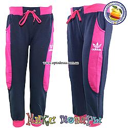 Трикотажные спортивные брюки для девочек от 6 до 10 лет пр- во Украина (z11-264-2)