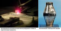 Трехмерная печать из металла для космических миссий