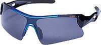 Очки поляризационные Jaxon X35SMB зеркальные синие