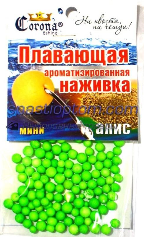 Шарики из пенопласта Corona, Анис, mini, (4-6мм)