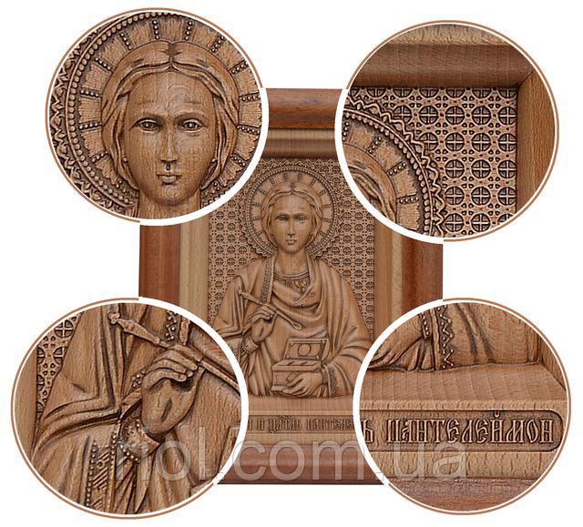 икона резная святого пантелеймона