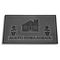 Гумовий  килимок  К-19   45 x 75см