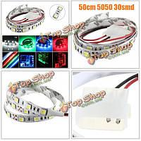50см SMD 5050 не водонепроницаемый LED гибкие полосы светашт компьютерный корпус лампы клей
