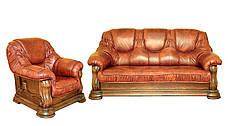 Классическая кожаная мебель Grizzly Hup (3р+1), фото 2