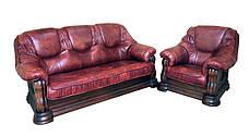 Классическая кожаная мебель Grizzly Hup (3р+1), фото 3