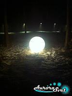 Ландшафтний куля D-1000. LED світильник куля. Світлодіодний світильник у вигляді куля.