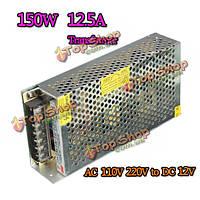 AC110В 220В для DC12V 12.5A 150Вт переключатель трансформатора напряжения питания для LED полосы