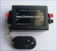 Диммер радио 8А-RF-3 кнопки