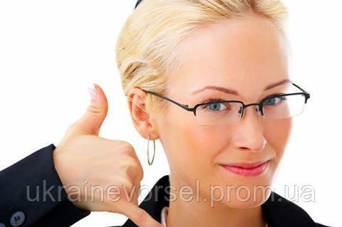 """Ты все еще не пробовал Детокс-SPA программу в оздоровительном центре """"МЕЧТА""""?"""