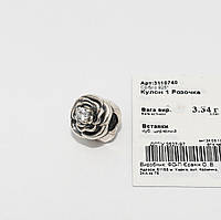 Серебряная подвеска-шарм для Pandora