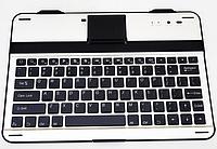 Беспроводная bluetooth клавиатура для планшета 10 дюймов