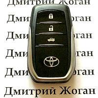 Смарт ключ для Toyota (Тойота) 3 кнопки, 433 MHz