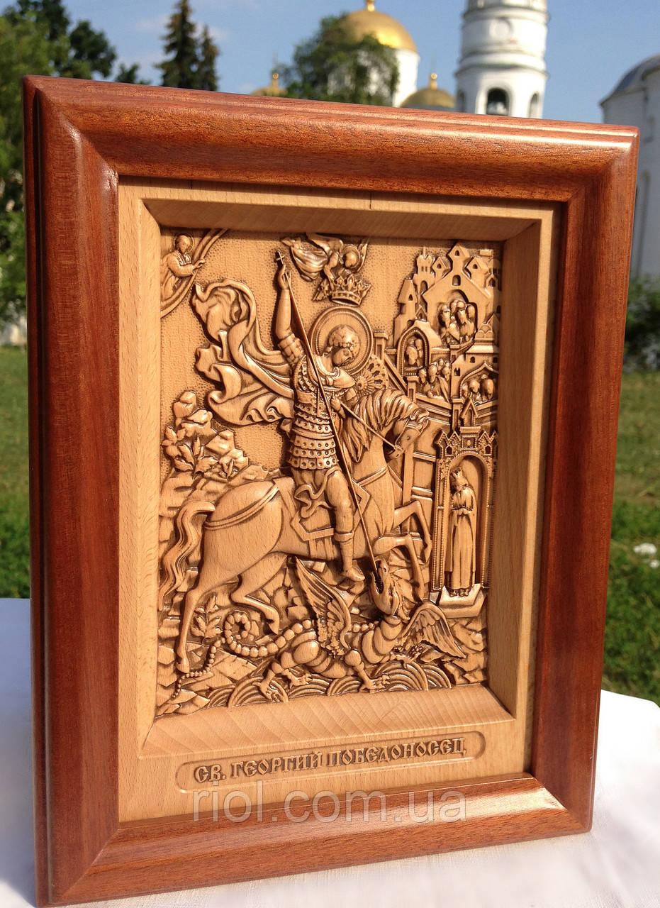 Резная деревянная икона Святого великомученика Георгия Победоносца