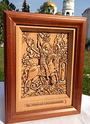 Різьблена дерев'яна ікона Святого великомученика Георгія Побідоносця