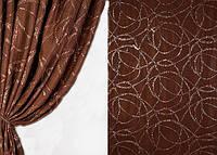 """Ткань портьерная """"Респект"""" коричневый"""