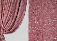 """Ткань портьерная """"Респект"""" пастэльный розовый"""